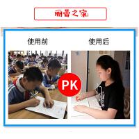 防近视坐姿矫正器支架预防孩子近视儿童写字姿势纠正仪视力保护器
