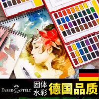 德国辉柏嘉初学者手绘固体水彩颜料24色套装36色48色透明水彩画颜料分装便携水粉颜料固体画笔本套装组合