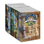尤利西斯.摩尔推理冒险系列全套1-9册 正版 时光之门神秘的地图闪电之王幻影迷宫等 儿童课外逻辑推理