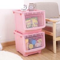 塑料衣物整理箱玩具收纳盒子加厚大号加高款前开式收纳箱 2个装