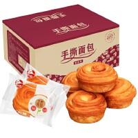 【包邮】手撕面包整箱1000g 营养早餐食品全麦蛋糕小糕点点心休闲零食