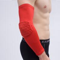征伐 护肘 保暖关节男女羽毛球网球透气护肘运动护具卧推篮球护肘