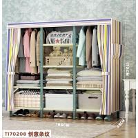 双人简约现代简易布艺衣柜经济型钢架钢管组装出租房卧室布衣柜