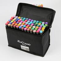 正品touch马克笔套装学生用30色/40色/60色/80色/168色油性双头马克笔专业美术动漫绘画设计用彩笔全套水彩
