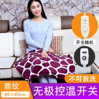 电热护膝毯办公室加热坐垫暖身毯被子加热毯小电热毯 60x80无极控温不可拆洗