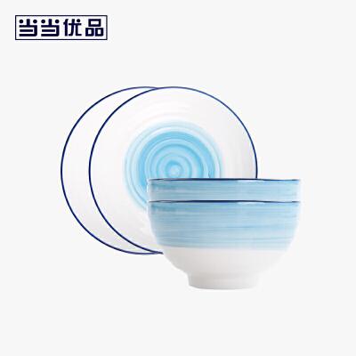 当当优品 日式手绘陶瓷餐具-星空系列 当当自营 釉下彩 无铅镉 可微波 享受品质生活