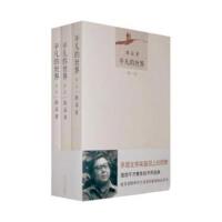 【旧书九成新】[正版]平凡的世界(套装共3册)/路遥