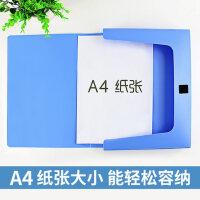 料A4资料盒档案盒 塑文件夹会计凭证盒无夹收纳盒文件盒办公用品