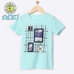 大黄蜂童装 男童T恤 短袖 2018新款夏季休闲儿童韩版宽松圆领潮