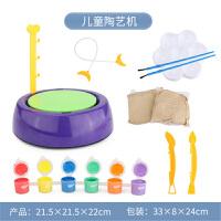 ?儿童diy软陶泥学生手工制作陶艺机陶土玩具粘土套装陶瓷? 1_陶泥机 2块泥