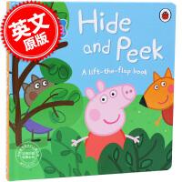 现货 小猪佩奇 粉红猪小妹 英文原版 Peppa Pig: Hide and Peek: A Lift-the-Flap book 捉迷藏 翻翻书 故事