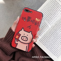 猪事顺利8plus苹果x手机壳XS Max/XR/iPhoneX/7p/6女iphone6s情侣 6/6s 猪事顺利