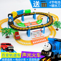 儿童玩具车模型3-4-5-6岁电动拖马斯小火车套装轨道汽车男孩宝宝