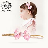 皇家莎莎宝宝发带儿童公主配饰品发饰头饰可爱彩虹蝴蝶节发箍头带