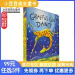 送音频 Giraffes Can't Dance 长颈鹿不会跳舞 Giles Andreae经典英文原版儿童图书 纸板