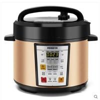 电压力锅5L升大容量双胆高压饭锅家用智能PPD515