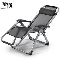 征伐 躺椅 躺椅折叠午休睡椅办公室靠椅休闲沙滩椅靠背逍遥椅折叠椅
