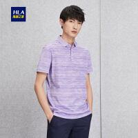 HLA/海澜之家别致丝光棉T恤2018夏季新品舒适透气短袖T恤男