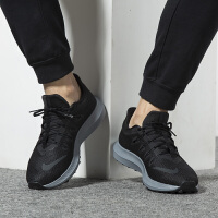NIKE耐克 男鞋 QUEST运动鞋休闲轻便跑步鞋 AA7403-002