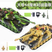 ?儿童玩具遥控坦克超大型充电对战坦克玩具遥控车汽车坦克男孩礼物玩具? 44cm坦克2个【一对 可以对战】