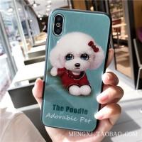 苹果x手机壳可爱iPhone7plus玻璃6s/7/8X泰迪犬卡通8plus女款韩国 苹果X玻璃绿色泰迪犬 5.8寸