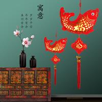 元宵节礼物礼品春节过年新年中国结年年有余小挂饰 室内场景布置装饰用品鱼挂件