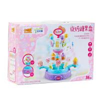 儿童过家家女童玩具女孩男冰激凌3冰淇淋蛋糕5-6岁4公主生日礼物 旋转糖果盘