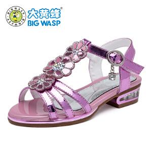 【618大促-每满100减50】大黄蜂童鞋 女童凉鞋2017新款 夏季儿童鞋子 女孩公主鞋高跟韩版