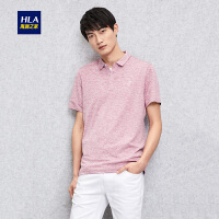 HLA/海澜之家玫红净色印花短袖POLO衫2018夏季新品平纹短袖T恤男