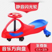 ?儿童扭扭车1-3岁宝宝车子溜溜车静音轮万向轮摇摆婴幼玩具妞妞车