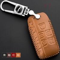 汽车遥控器 钥匙套 捷豹XJ XF汽车钥匙壳XEF-PACE专用真皮钥匙包