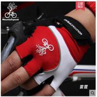 防滑透气单车手套自行车手套山地车装备 骑行手套半指男女