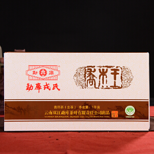 【3片一起拍】2012年勐库戎氏乔木王 青砖 1000克/片