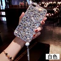 苹果6手机壳韩国女款潮牌6p大气玻璃钻xs max网红同款iphone6s/7/8/plus/x/x