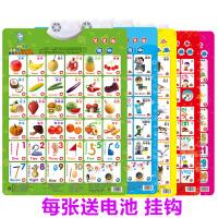 少儿童第二代发音有声挂图语音挂图认动物认数字识汉字拼音英语