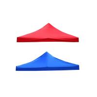 户外折叠伞篷四角帐篷伞顶布 户外遮阳伞篷布雨棚顶布