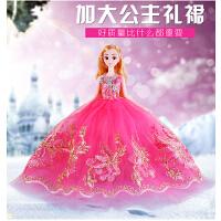 换装娃娃婚纱公主儿童玩具女孩礼物洋娃娃公主大礼盒套装