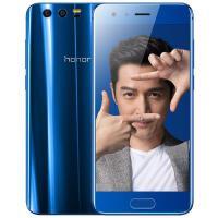 【当当自营】华为 荣耀9 全网通尊享版(6GB+128GB)魅海蓝 移动联通电信4G手机 双卡双待
