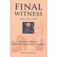英文原版 Final Witness(Volume II) 宋慈传 下
