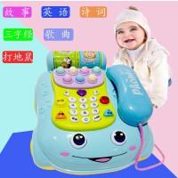 早教益智玩具电话机手机1-2-3岁婴儿0-6-12个月女宝宝男孩子儿童