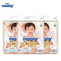 Natural moony 腰贴型纸尿裤M64(3包装)