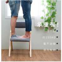 【限时7折】实木折叠椅子拆洗简约家用靠背 家布艺餐椅办公电脑椅书桌休闲椅