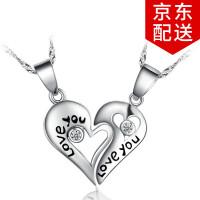 925银情侣项链一对价男女款 创意心形吊坠水波链首饰品 生日礼物