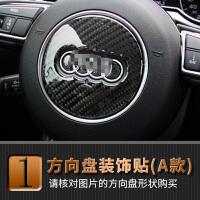 柏年 适用于奥迪A4L/A6L/A3/Q5/Q3/Q7内饰改装 碳纤方向盘标 车标 碳纤方向盘标 A款(圆形)