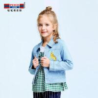 【每满100减50】铅笔俱乐部童装2018秋冬季女童外套中大童罩衣儿童外套上衣外套