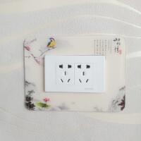 3个开关贴简约双开 118型开关套插座电源墙贴家用亚克力贴饰