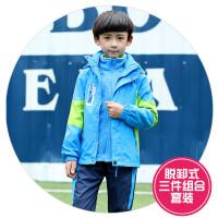 童装儿童秋装套装男童冲锋衣三合一中大儿童可拆卸户外运动套装冬