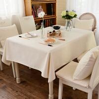 乐唯仕棉麻桌布布艺现代简约田园餐桌布台布茶几布圆桌布长方形桌布台布