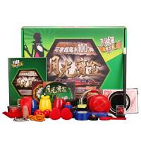 20180518204938887儿童魔术道具套装大礼盒纸牌扑克初学者玩具礼物 精美礼盒+教学教程+手提袋