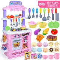 儿童过家家玩具套餐厨房玩具女孩仿真厨具做饭玩具组合男孩3-6岁 触屏款 灯光声效 出水循环 85cm 粉色